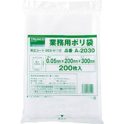 Plastic Bags for Commercial Use Transparent Thickness (mm) 0.05 (Trusco Nakayama)