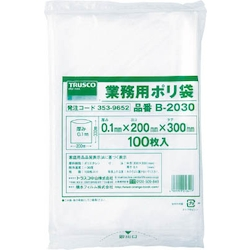 Commercial Polyethylene Bag (Transparent Thick Type)