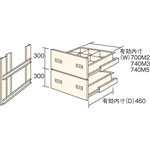 2-Level Deep Type Drawers for M2/M3/M5 Types