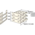3-Level Shallow Type Drawers for M2/M3/M5 Types