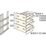 3-Level Deep Type Drawers for M2/M3/M5 Types