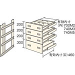 3-Level Shallow + 1-Level Deep Type Drawers for M2/M3/M5 Types