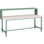 Lightweight Adjustable Height Work Bench with Upper Shelf Average Load (kg) 150