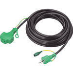Triple Snap Extension Cord (with Ground)