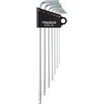 Long L-Shape Ball End Hex Key - Chrome-Vanadium Steel, Available in 1 to 9 Piece Sets, 1.5mm to 19mm, GXBL Series (Trusco Nakayama)