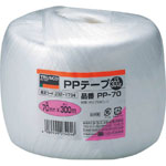 PP Tape 70 mm x 300 m