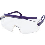 Single Lens Type Safety Glasses GS-71