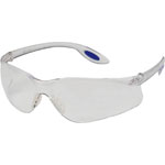 Single Lens Type Safety Glasses TRS-980