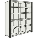 Small Capacity Bolted Shelf (Vertical Partitions Provided, 100 kg Type, Height 2,100 mm)
