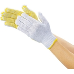 Anti-Slip Gloves (12 Pairs)