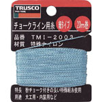 Yarn for Chalk Line