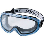 Safety Goggles (Soft Fit Type)