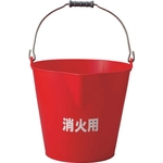 Soft Bucket (for Firefighting)