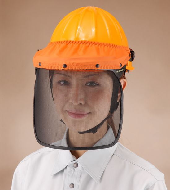 Anbo Protector (Helmet, Stainless Steel Mesh) NO.3167