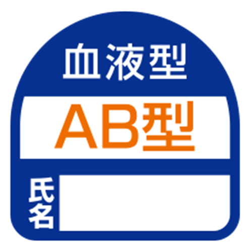 Helmet Stickers, Blood Group, AB Type