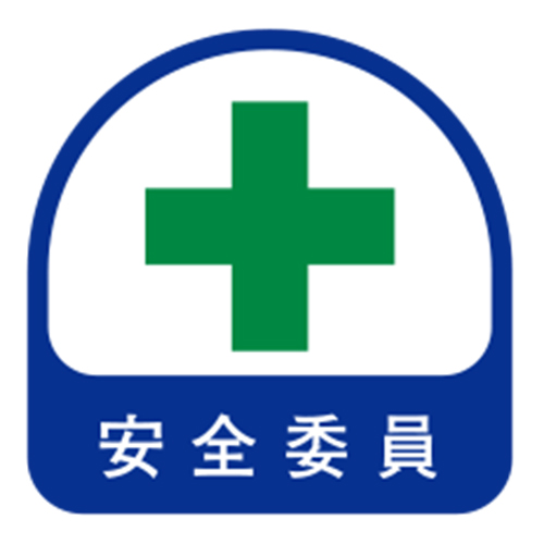 Helmet Stickers, Safety Commissioner