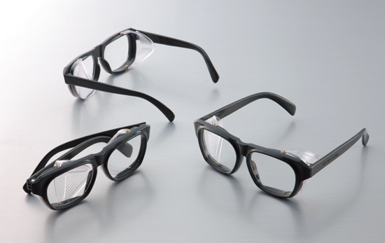 Dust-Proof Glasses with Lens for Presbyopia