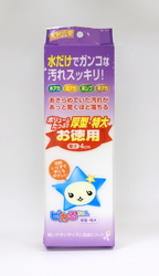 Pikaru-Chan Sponge Thick/Extra-Large