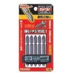 Extra Hard Bit 5 Piece Set