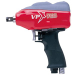 Ultra Lightweight Impact Wrench GT-1600VPX