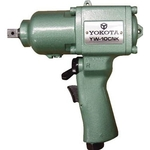 In-Oil Driven Impact Wrench YW-10CNK
