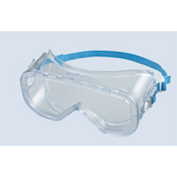 Fine Safety Goggles FG-31