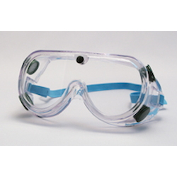 Fine Chemical Solution Splash Goggles FG-32