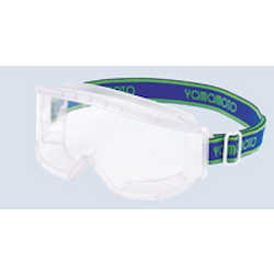 No Air Holes Goggles, YG Series