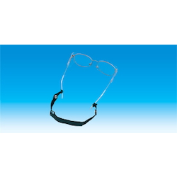 Accessory, Eyeglass Band for Protective Glasses