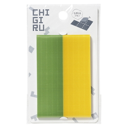CHIGIRU Lime/Yellow