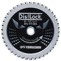 Disk Lock, Chip Saw 125