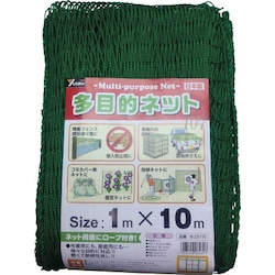 Multipurpose Net (with PE Rope)