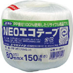 NEO Eco Tape Ball Roll (YUTAKA MAKE)