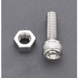Anti-Loosening Hexagonal Hole Bolt [Stainless Steel] EA949MH-620