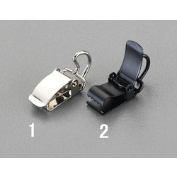 Clip Runner (Silver) for Curtain rail EA970KB-1