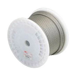 Stainless Steel Wire Rope (Nissa Chain)