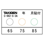 Thermo-Seal C-982-S (Takigen)