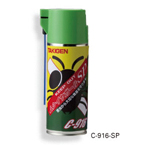 Insect Repellent Spray C-916