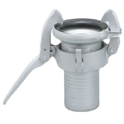 Fitting Coupling Parrot (MN Hose Nipple Type, Female)