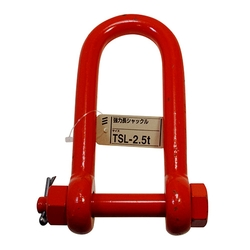Heavy Duty Long Shackle