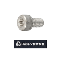 Nissan Screw